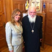 Με τον Μακαριώτατο Αρχιεπίσκοπο Αθηνών και Πάσης Ελλάδος Ιερώνυμο