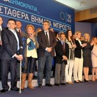 Παρουσίαση Υποψηφίων της Νέας Δημοκρατίας